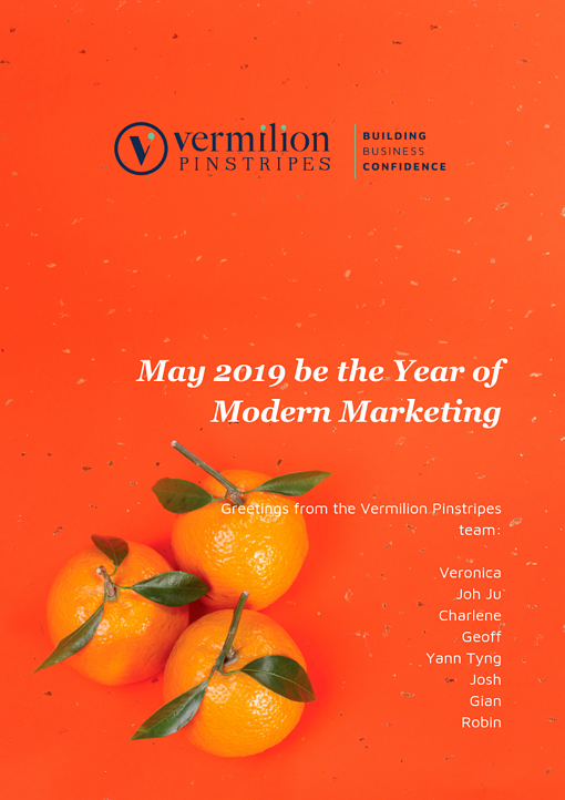 May 2019 be the Year of Modern Marketing | Vermilion Pinstripes